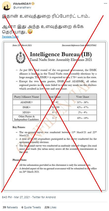 IB के नाम पर बंगाल, तमिलनाडु के चुनावी नतीजों का फेक आकलन वायरल