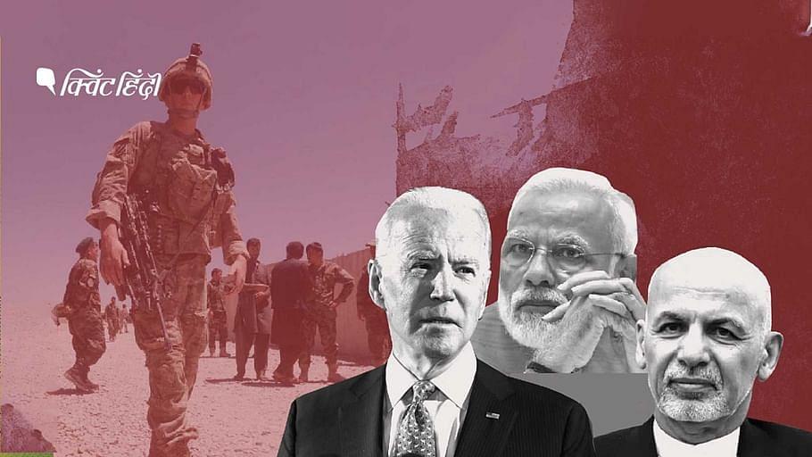 अफगानिस्तान से US सेना की हो रही वापसी, भारत को क्या करना चाहिए?