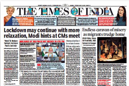 "<a href=""https://epaper.timesgroup.com/TOI/TimesOfIndia/index.html?a=c"">आर्काइव </a>: 12 मई, 2020"