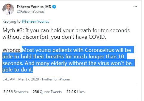 ये ट्वीट पिछले साल 2020 का है