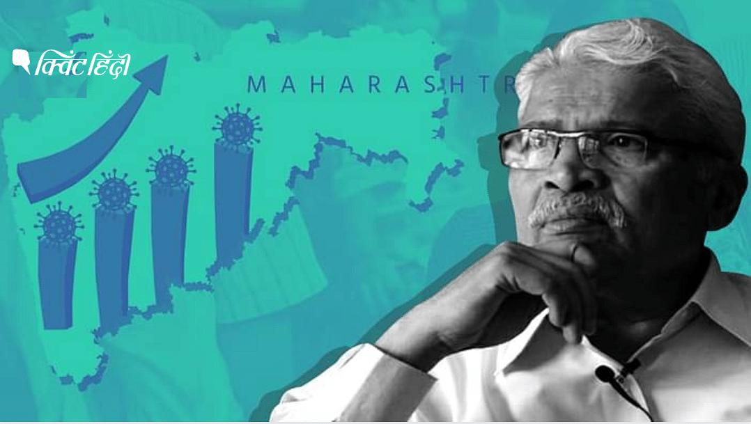 महाराष्ट्र में कोरोना का अटैक कैसे रोकें? सुभाष सालुंखे Exclusive