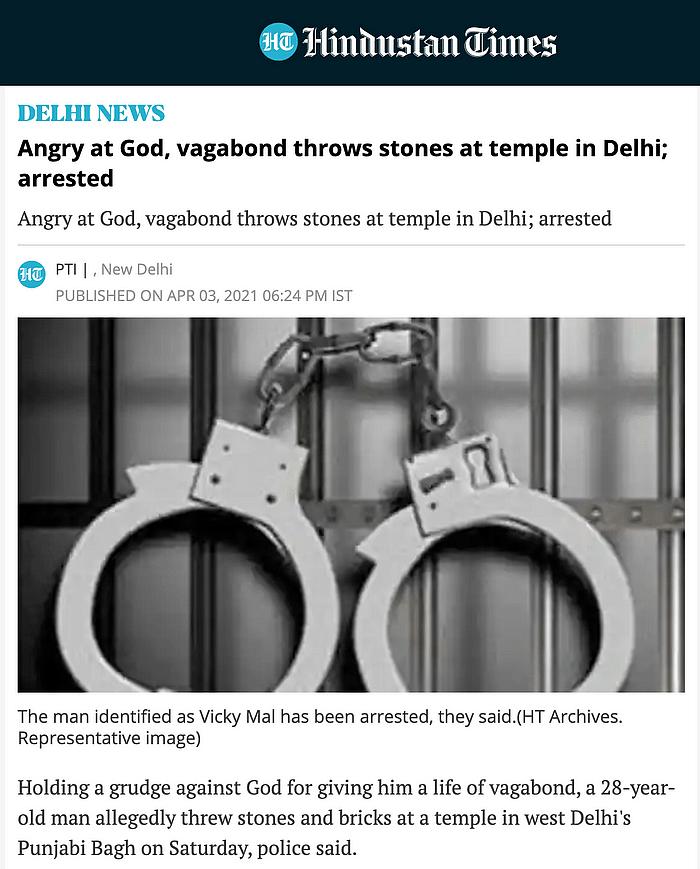 आरोपी को गिरफ्तार कर लिया गया है