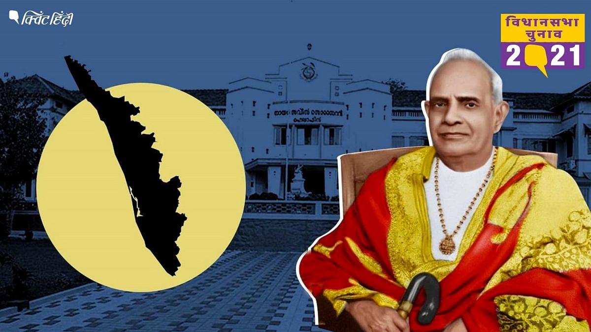 केरल: RSS से संबंध भुला कांग्रेस का साथ क्यों दे रहे नायर नेता?