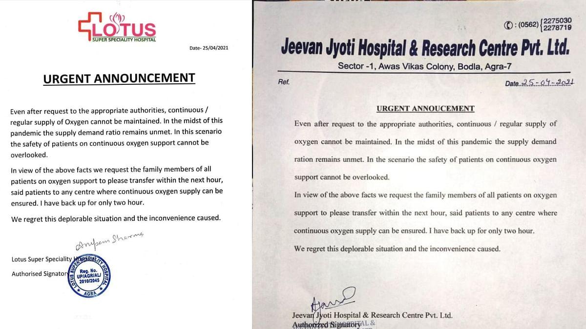 आगरा ऑक्सीजन संकट: तहसीलदार पर अस्पताल का सिलिंडर छीनने का आरोप