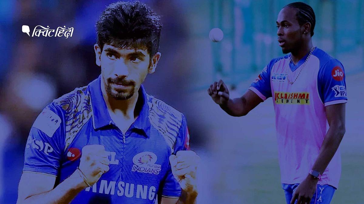IPL 2021: आर्चर से बेहतर हैं बुमराह, वजह एक नहीं बल्कि दो