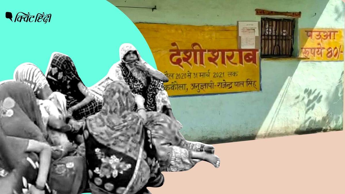 Aligarh hooch tragedy: अलीगढ़ जहरीली शराब कांड में मौत के आंकड़ों को छिपाने में किसका फायदा?