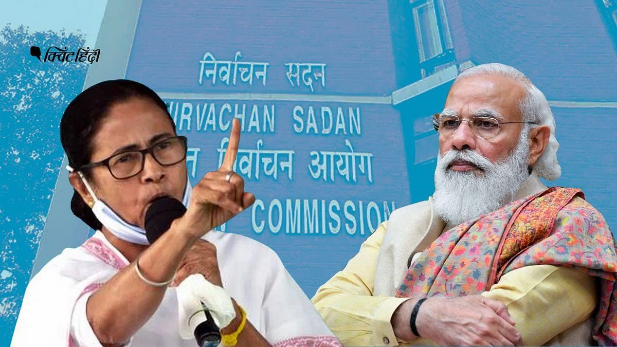 """<div class=""""paragraphs""""><p>TMC ने मारी बंगाल में बाजी,असम में बीजेपी&nbsp;</p></div>"""