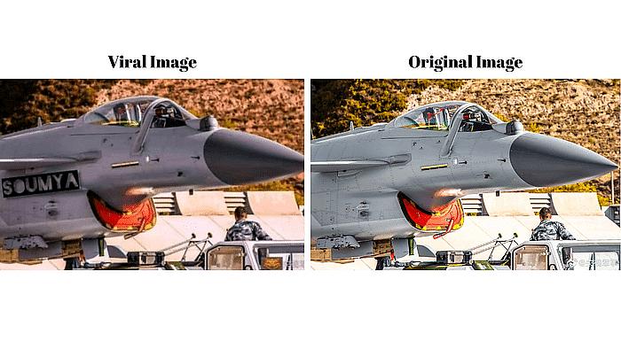 वायरल फोटो और ओरिजिनल फोटो के बीच तुलना