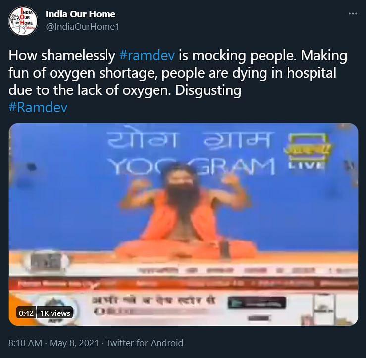 ऑक्सीजन की कमी और मरीजों का रामदेव ने उड़ाया मजाक, भड़के लोग