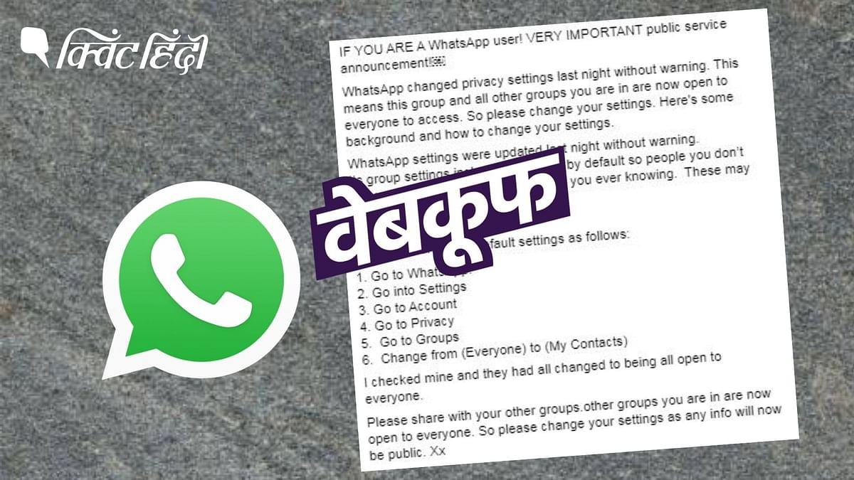 """<div class=""""paragraphs""""><p>इस अपडेट को WhatsApp ने 2019 में पेश किया था</p></div>"""