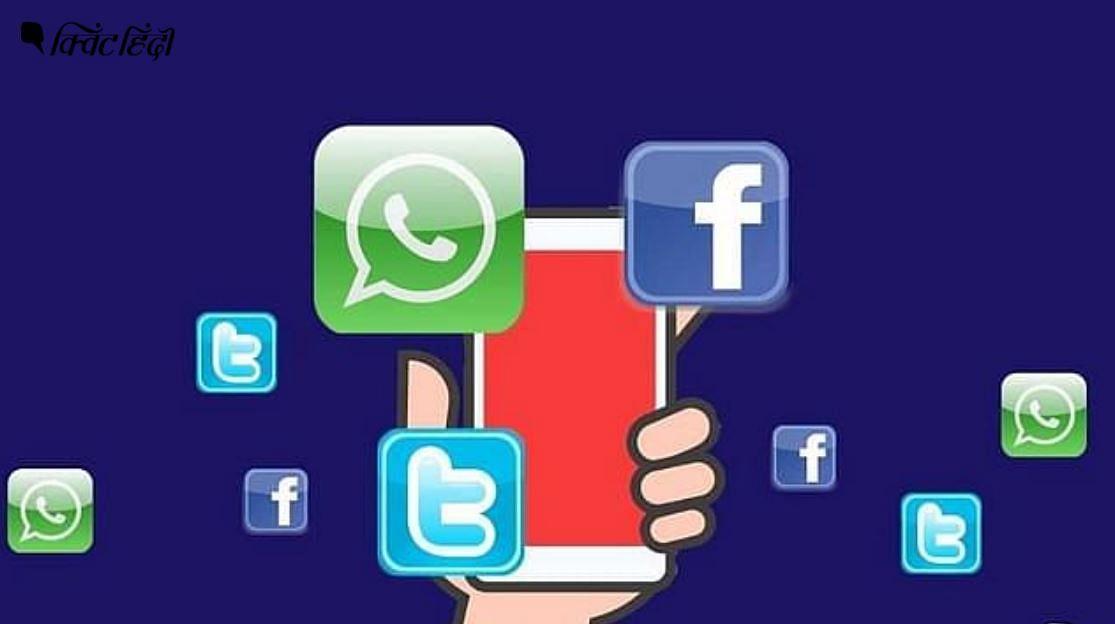 WhatsApp नए आईटी नियमों के खिलाफ कोर्ट चला गया है