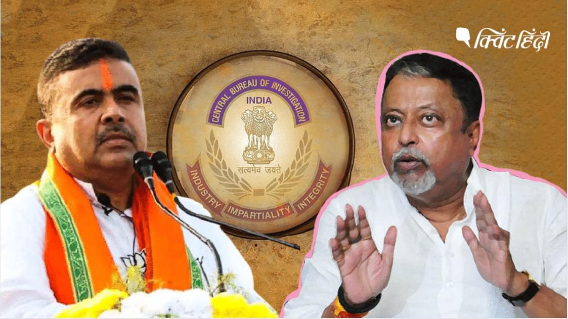 TMC नेताओं की जांच-सुवेंदु पर नहीं आंच!किधर जा रही बंगाल की सियासत