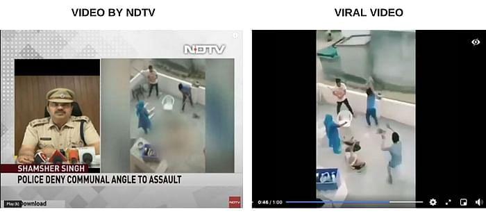 दोनों वीडियो में मिलान आप इस फोटो में देख सकते हैं
