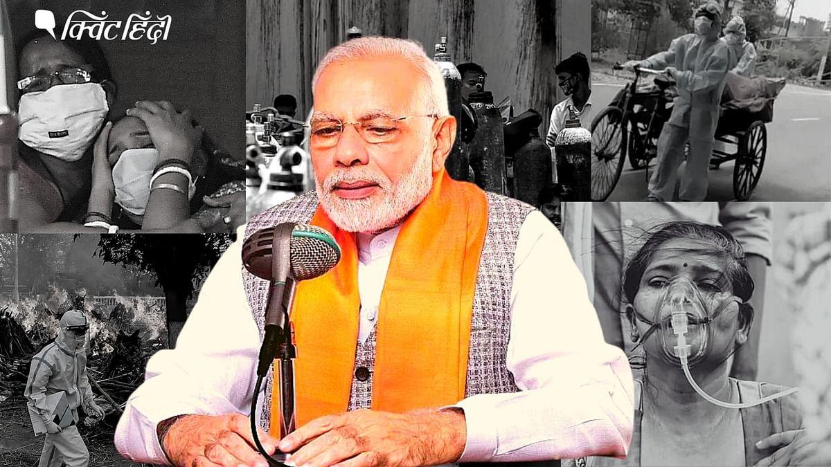 """<div class=""""paragraphs""""><p>'मन की बात' में PM मोदी ने गिनाईं 7 साल की उपलब्धियां&nbsp;</p></div>"""