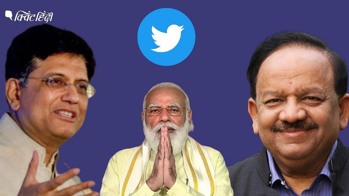 """<div class=""""paragraphs""""><p>मंत्रियों ने पीएम मोदी को ट्विटर पर टैग करना कम कर दिया है</p></div>"""