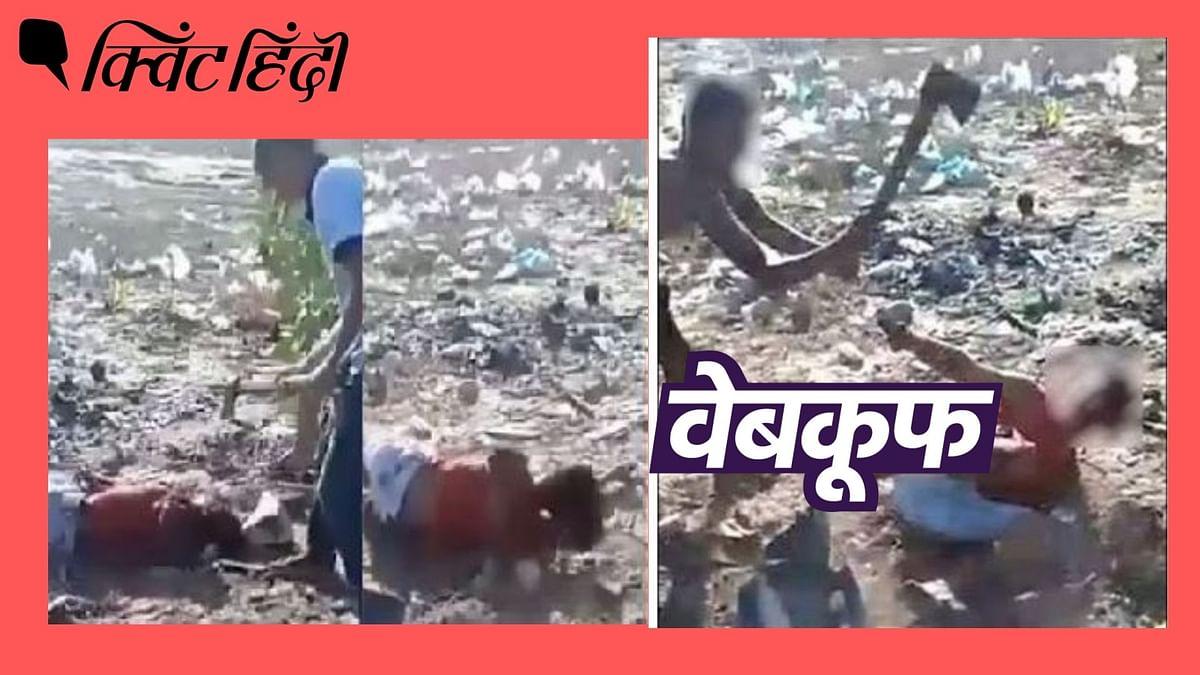दावा किया जा रहा है कि ये वीडियो बीजेपी कार्यकर्ता उत्तम घोष की हत्या का है.