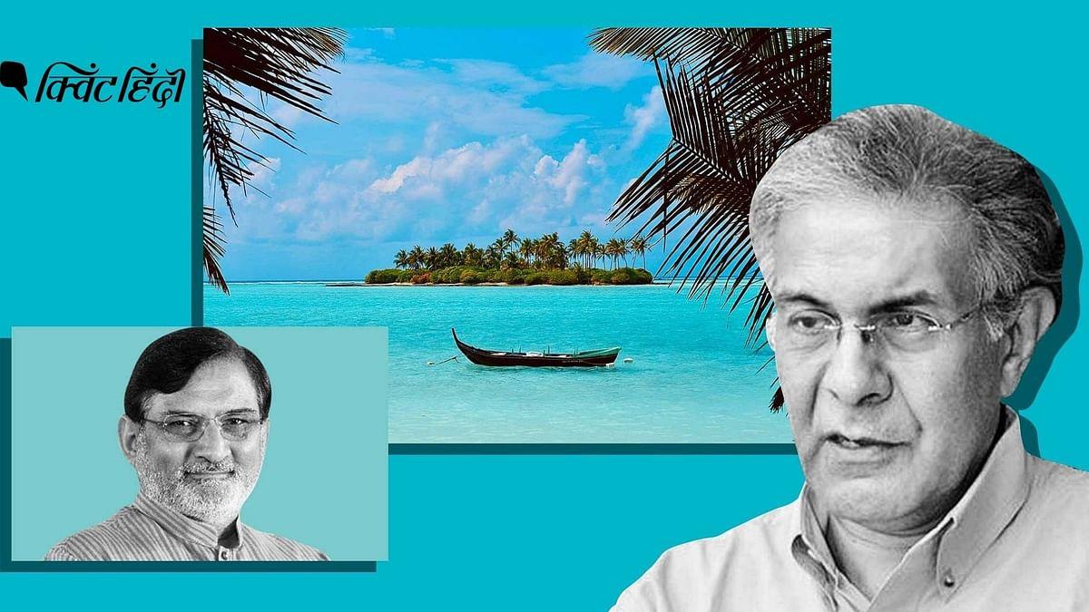 लक्षद्वीप का विकास हो,लेकिन बीजेपी के मॉडल पर नहीं: पूर्व प्रशासक