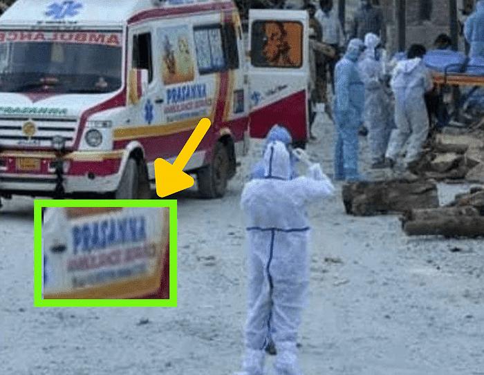 केरल: हनुमान की फोटो लगी एम्बुलेंस में बैठने से इनकार? झूठा दावा