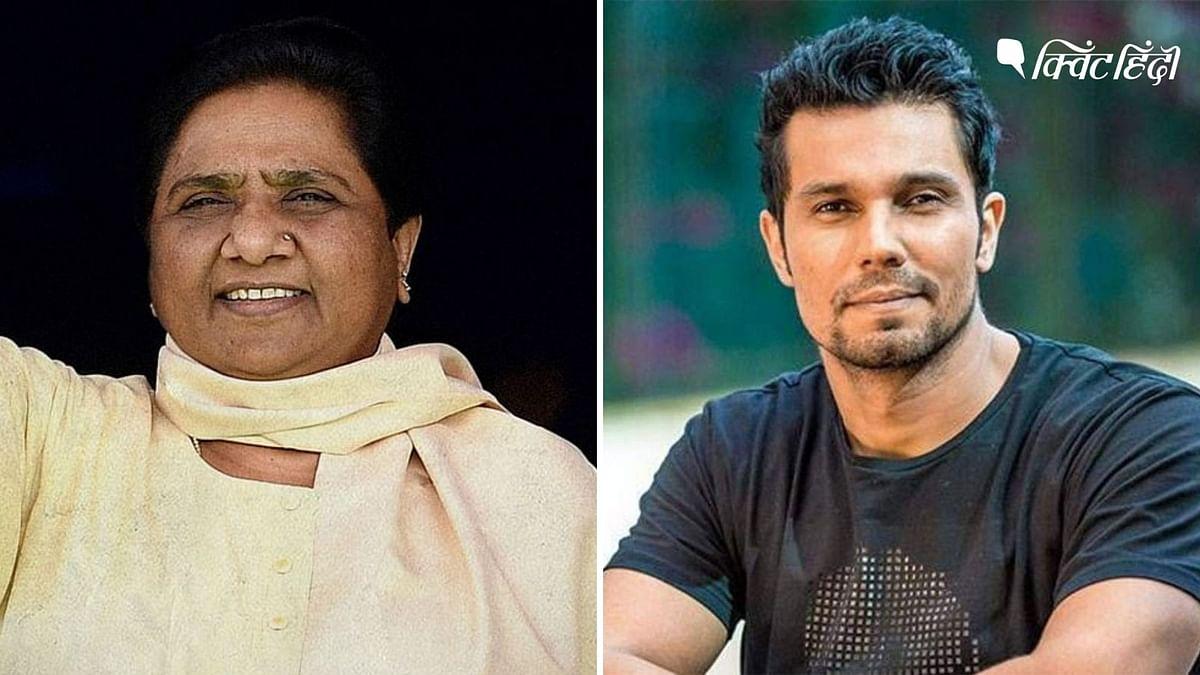 मायावती पर भद्दा जोक: एक्टर रणदीप हुड्डा को गिरफ्तार करने की मांग