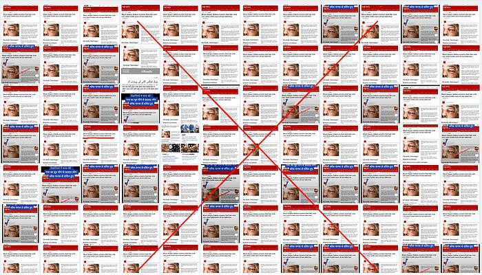 """<div class=""""paragraphs""""><p>फोटो को कई फेसबुक यूजर्स ने शेयर किया है</p></div>"""