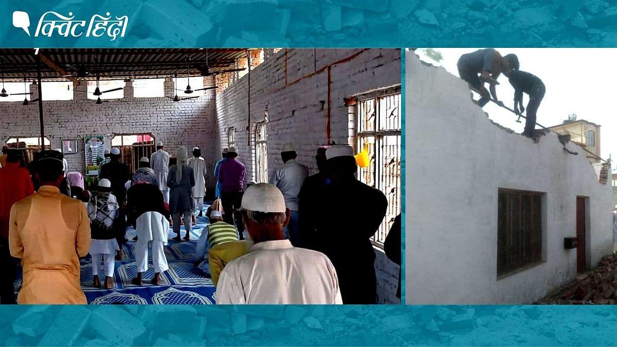 """<div class=""""paragraphs""""><p>मुजफ्फरनगर में 23 मई को स्थानीय लोगों ने खुद गिरायी थी मस्जिद&nbsp;</p></div>"""