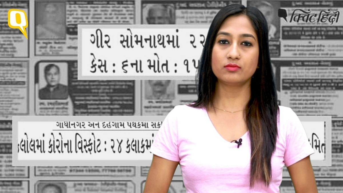 गुजराती अखबार कोविड को लेकर बहादुरी भरा कवरेज कर रहे