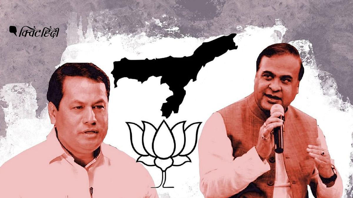 CM पद के लिए सोनोवाल के बजाए BJP ने हिमंता को क्यों चुना?