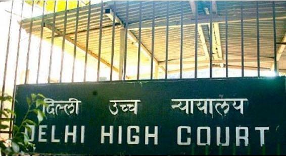 दिल्ली HC की केंद्र सरकार को फटकार-'आप अंधे हो सकते हैं, हम नहीं'