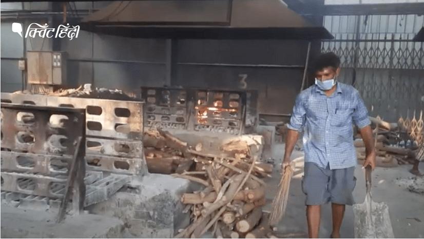 मुंबई: कोरोना के कहर की कहानी, श्मशान कर्मचारी की जुबानी