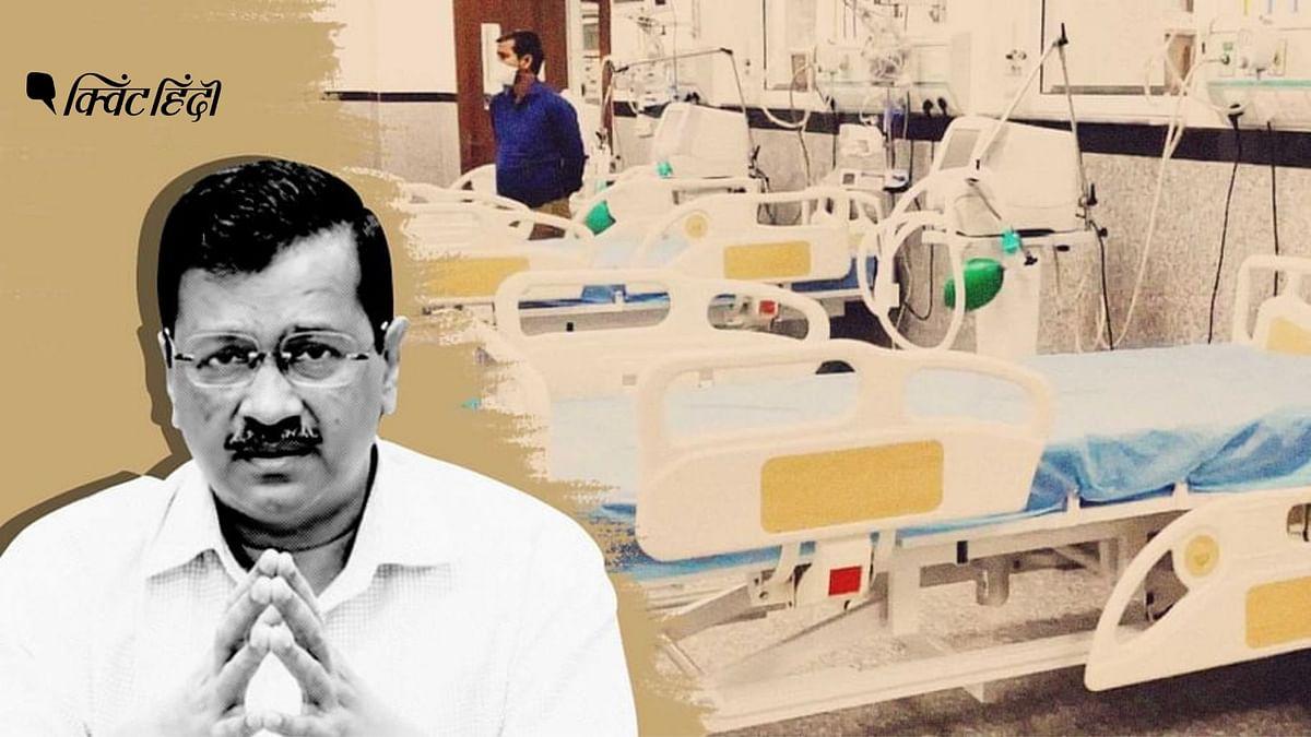 2015-19 तक, AAP सरकार ने दिल्ली में नहीं बनाया कोई अस्पताल