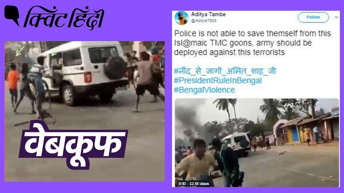 ये वीडियो ओडिशा का है और 3 महीने पुराना है