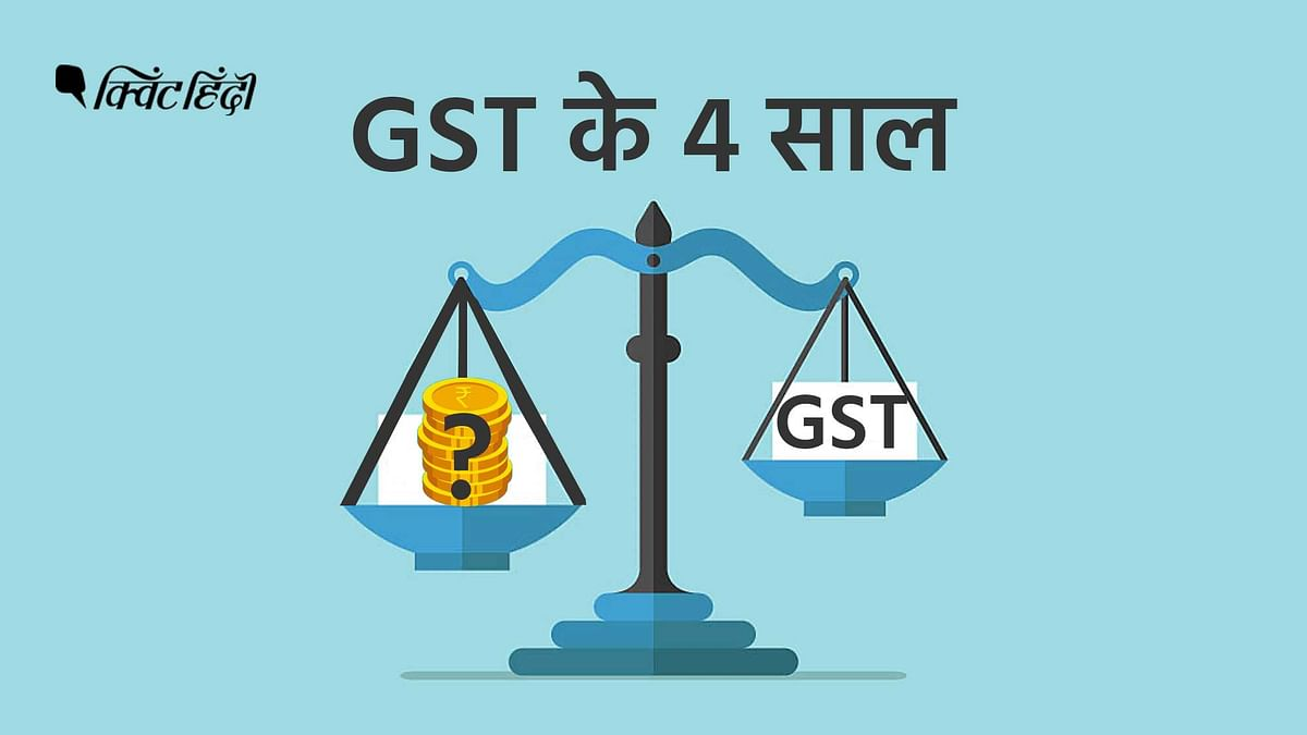 GST के चार सालों का रियलिटी चेक: न माया मिली, न राम!