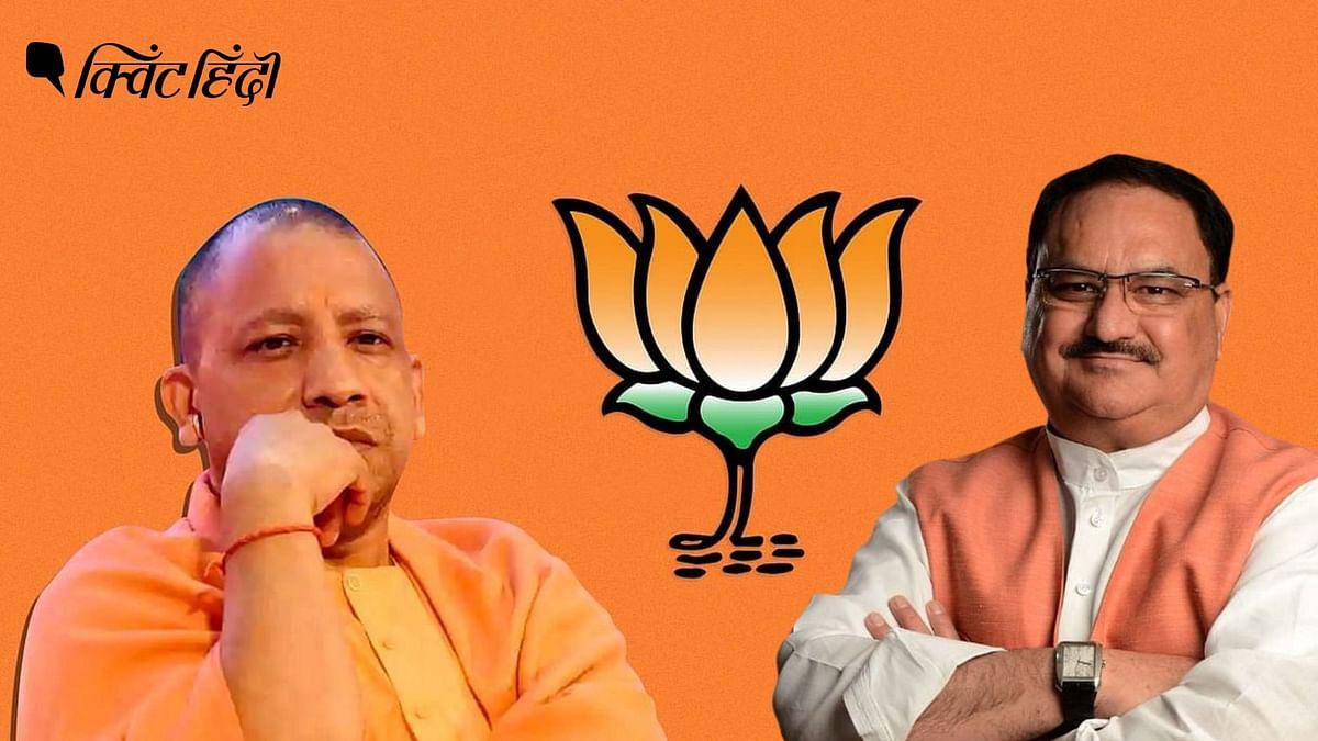 UP Assembly Elections 2022 : UP चुनाव को लेकर BJP,संघ सब सक्रिय! अब नड्डा करेंगे 2 दिन की बैठक
