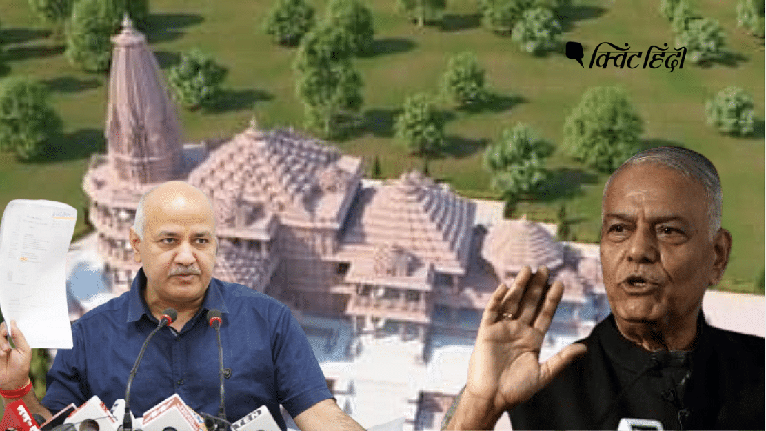 राम मंदिर जमीन घोटाले के आरोप, नेता बोले- 'राम को भी नहीं छोड़ा'