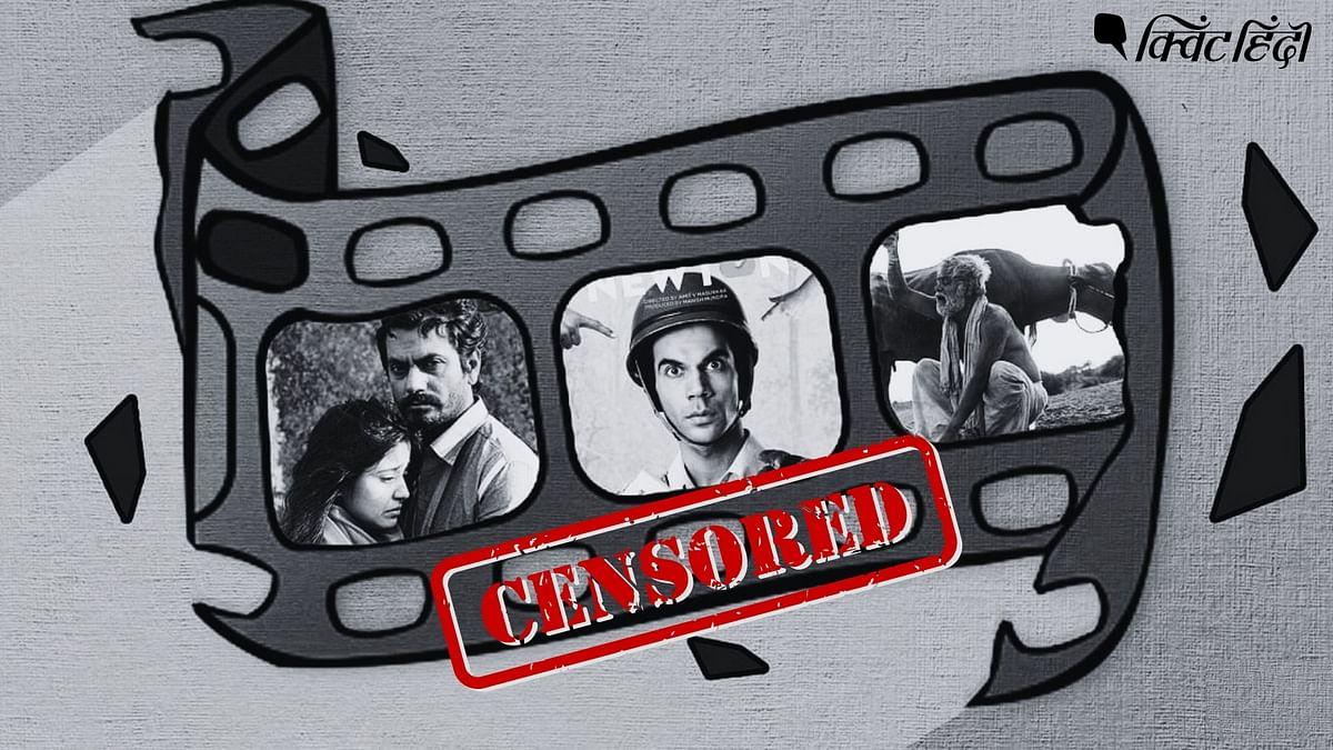 फिल्म सर्टिफिकेशन में क्या बदलाव करना चाहती है केंद्र सरकार?