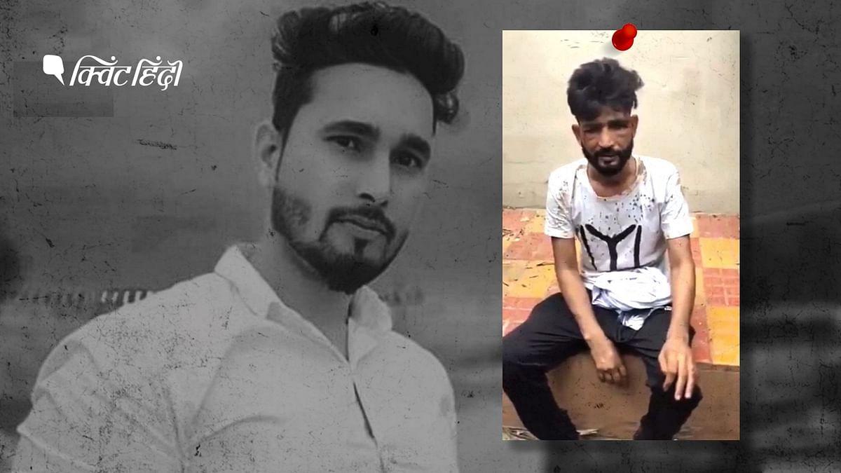 चश्मदीद राशिद ने चारों के अपराध में शामिल होने की साफ जानकारी दी है