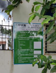 पुणे : सैनेटाइजर फैक्ट्री में भीषण आग, 18  की मौत