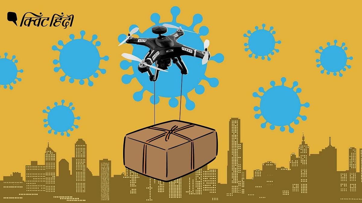 सरकार ने ड्रोन के जरिये मेडिकल सप्लाई के लिए टेंडर जारी किए