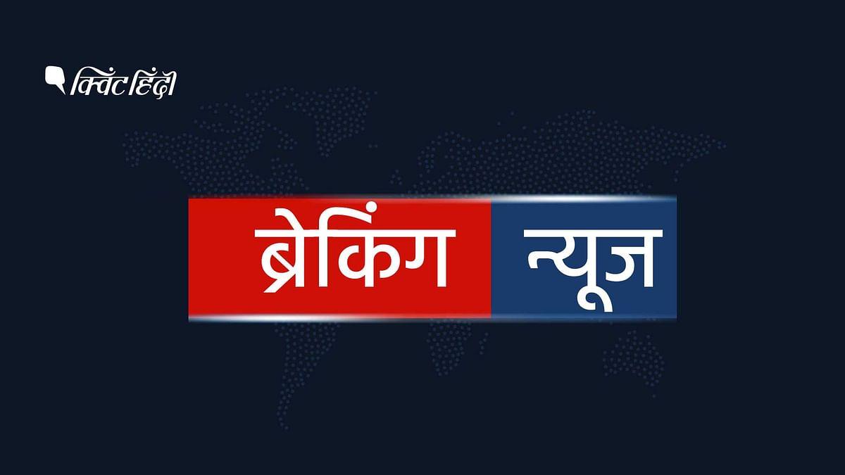 Latest news in Hindi 3 June 2021