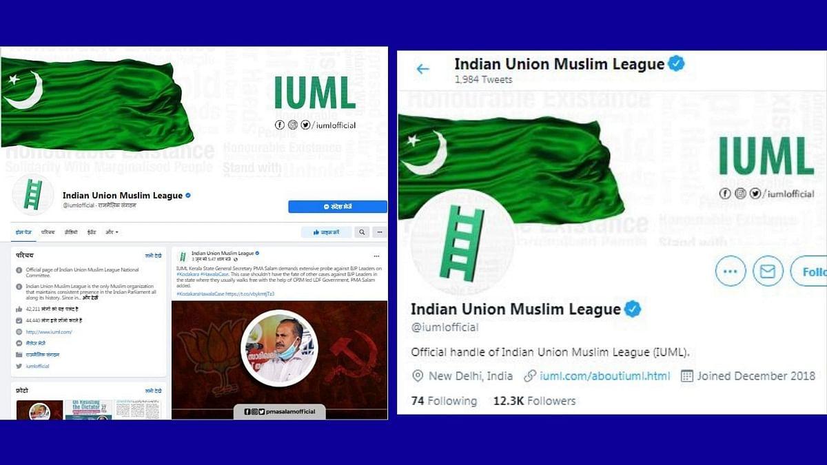 बाएं - IUML का ऑफिशियल फेसबुक पेज, दाएं-  ट्विटर हैंडल