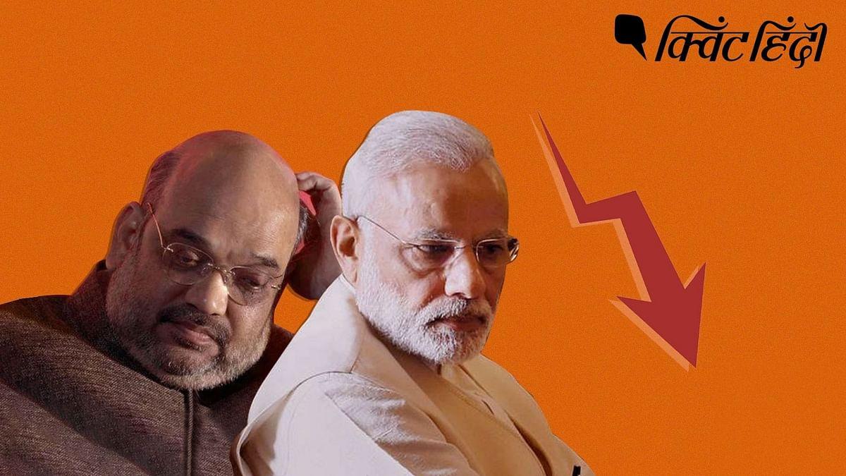 """<div class=""""paragraphs""""><p>BJP की राज्य इकाइयों में बढ़ रहा असंतोष</p></div>"""
