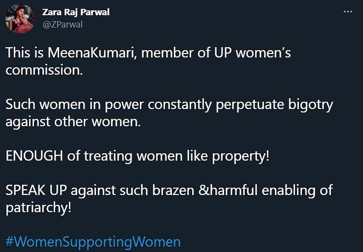 UP महिला आयोग की सदस्य बोलीं-लड़कियों को न दें मोबाइल, फिर दी सफाई