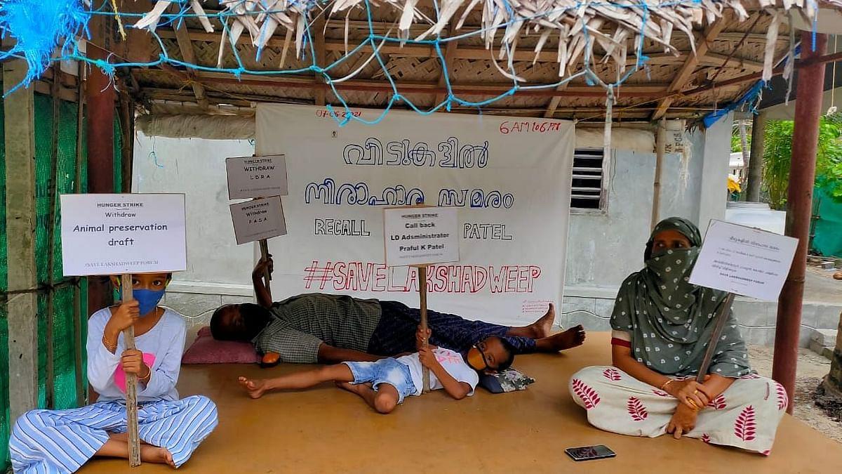 केंद्र शासित प्रदेश Lakshadweep में लागू हुए ड्राफ्ट रेगुलेशन के विरोध में प्रदर्शन
