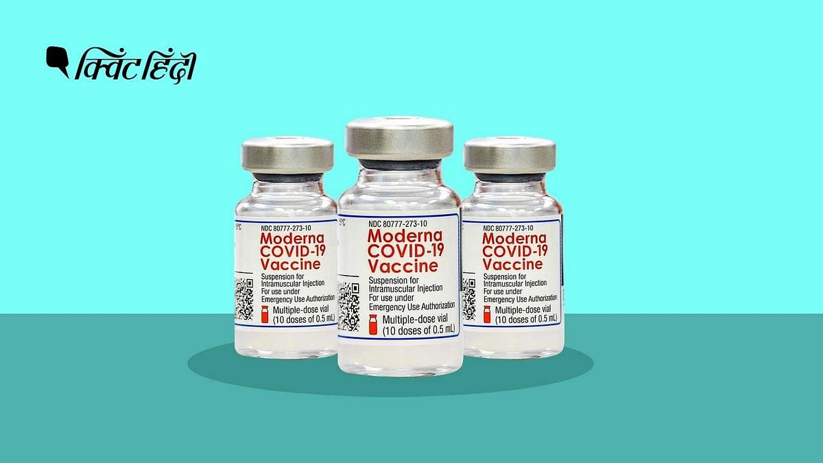 मॉडर्ना वैक्सीन को इस्तेमाल की मंजूरी: कितनी कारगर,क्या है खासियत?