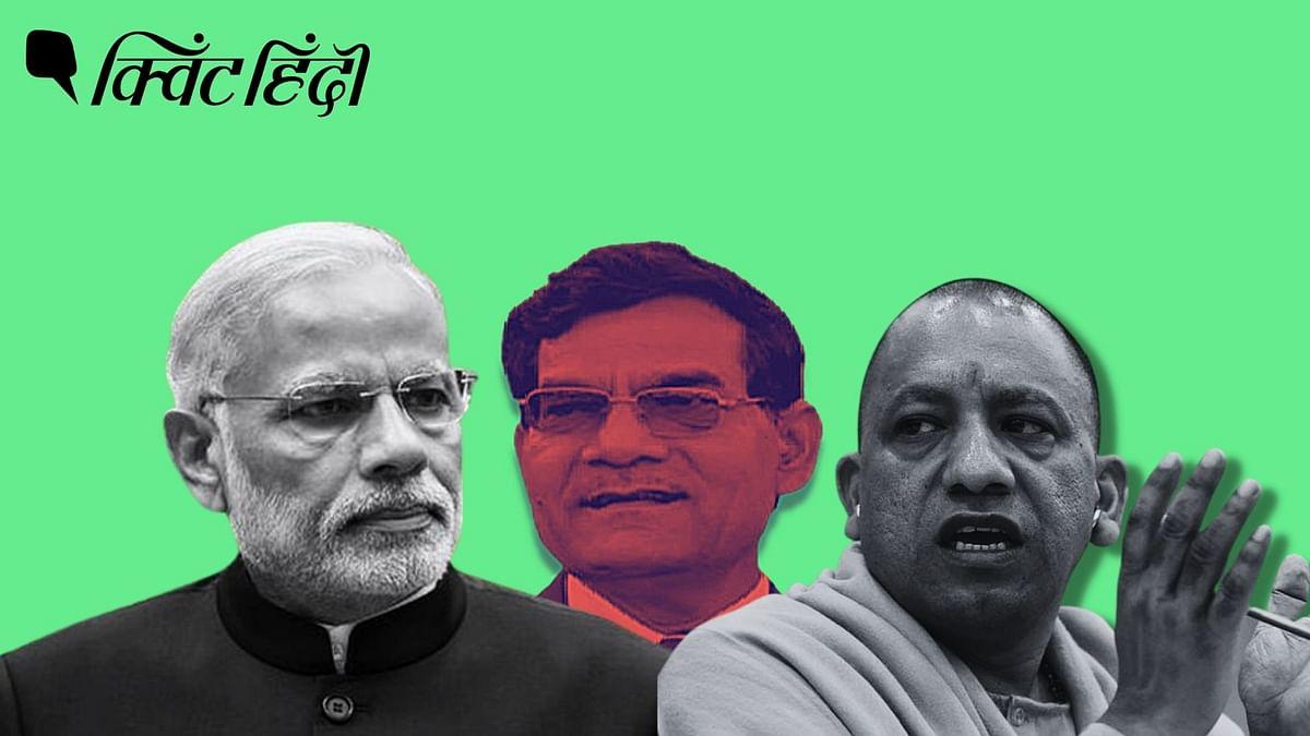 AK Sharma CM Yogi| एके शर्मा को सरकार में बड़ी जगह की चर्चा के बीच बना दिया गया प्रदेश उपाध्यक्ष