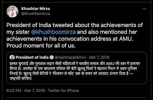 """<div class=""""paragraphs""""><p>इस ट्वीट में खुश्तार मिर्जा ने बताया कि&nbsp;खुशबू मिर्जा उनकी बहन हैं</p></div>"""