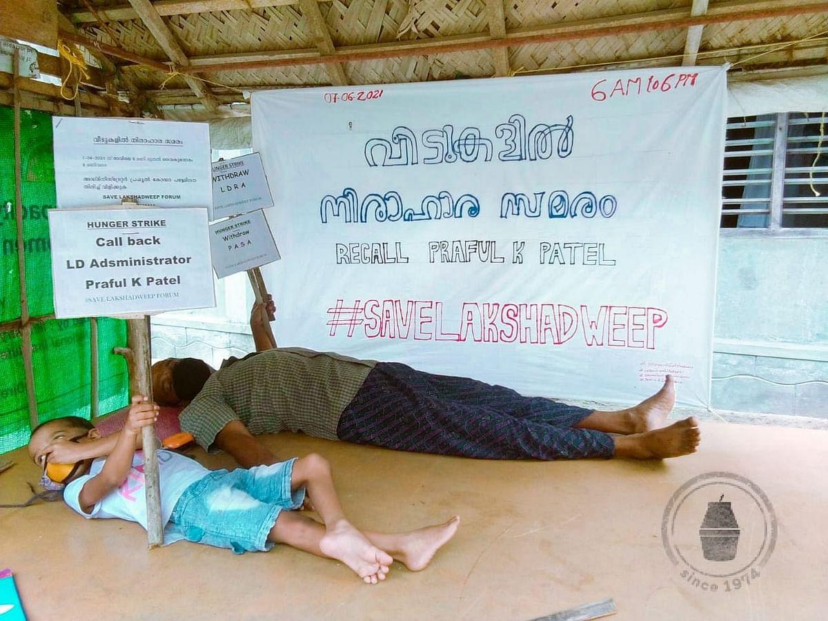 लक्षद्वीप में 12 घंटे का प्रदर्शन, लोग बोले- 'न लोकतंत्र, न शांति'