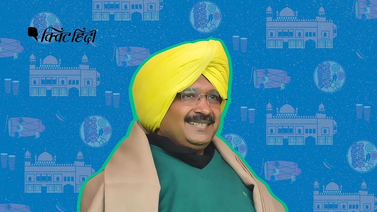 पंजाब विधानसभा चुनाव लड़ेगी AAP