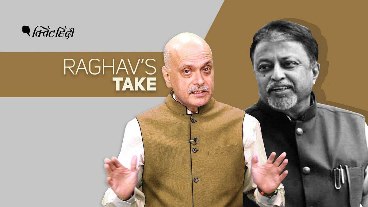 मुकुल रॉय की टीएमसी में घर वापसी और कांग्रेस को लेना होगा सबक