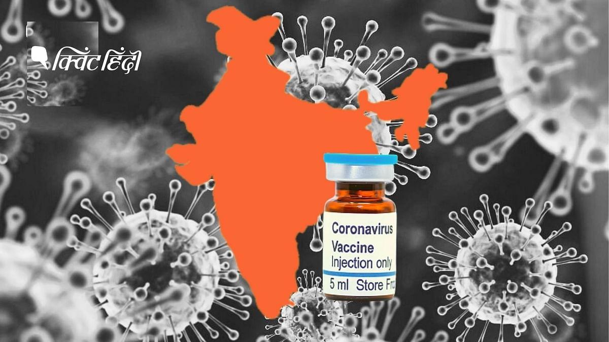 भारत में एक दिन में 85 लाख वैक्सीन डोज, जानिए इस हेडलाइन की हकीकत